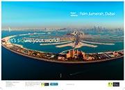 TKH Siqura Palm Jumeirah Dubai